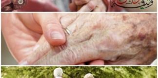 كبار السن يقومون يؤرخون شفويا بالاستذكار